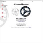弘陽産業ホームページ