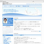 京都左京区 開業医