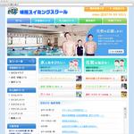京都 スイミングスクール