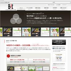 有限会社bit東京オフィス