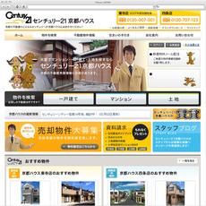 センチュリー21 京都ハウス